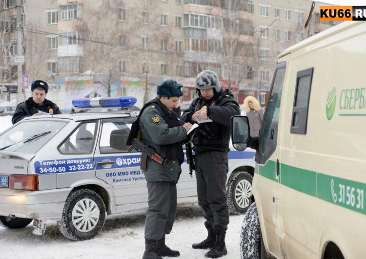 Из инкассаторской машины неизвестные похитили 4 млн. рублей
