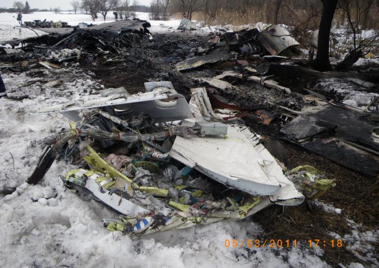 МАК назвал возможную причину падения самолета Ан-148