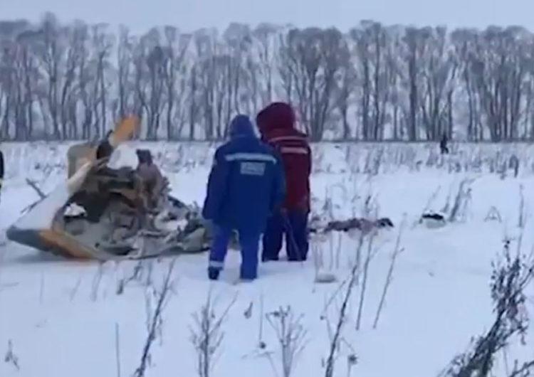 Причину падения Ан-148 «Саратовских авиалиний» установит специальная правительственная комиссия