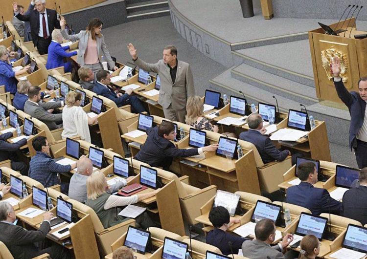 Депутаты Госдумы предлагают прижизненно сажать педофилов