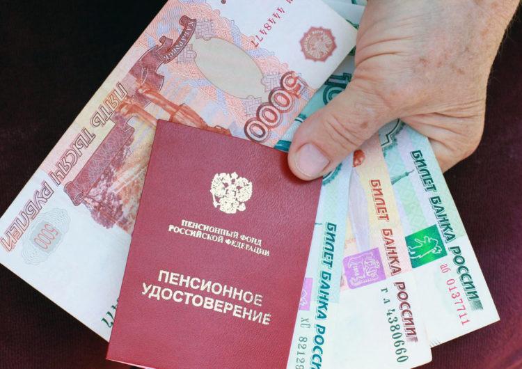 Пенсионеров Подмосковья получают ежемесячную выплату от губернатора
