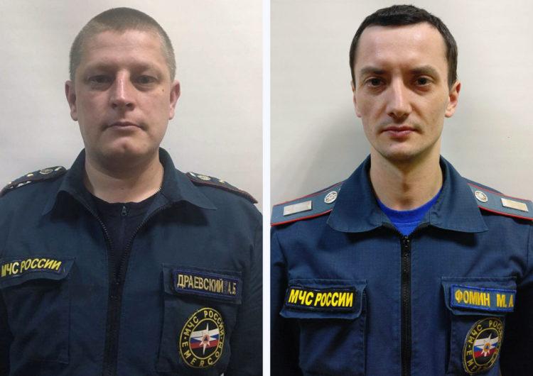 В Мосве при тушении пожара погибли два бойца пожарно-спасательной части