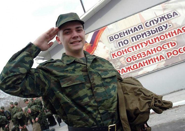 Призывники-москвичи узнают, что делать, когда пришла повестка