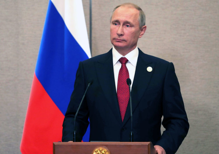 Расследование авиакатастрофы АН-148 находится под личным контролем президента страны