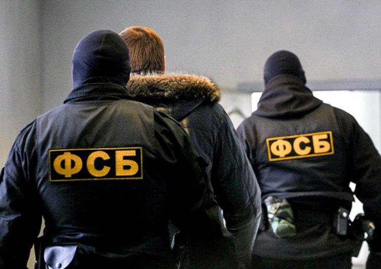 Органы ФСБ смогут возбуждать уголовные дела в отношении спецсубъктов