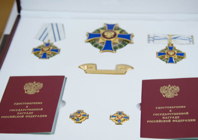 Президент наградил многодетную семью из Коми орденом и премией