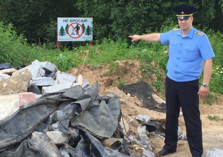 «Засада» пресекла незаконный сброс десятков кубометров мусора