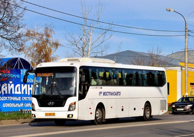 На трассе «Крым» под Москвой загорелся автобус