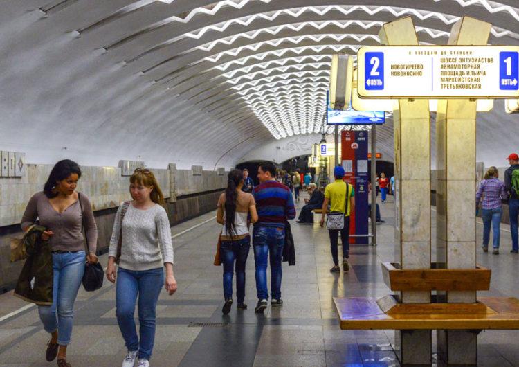Информацию о задымлении на желтой ветке метро опровергли