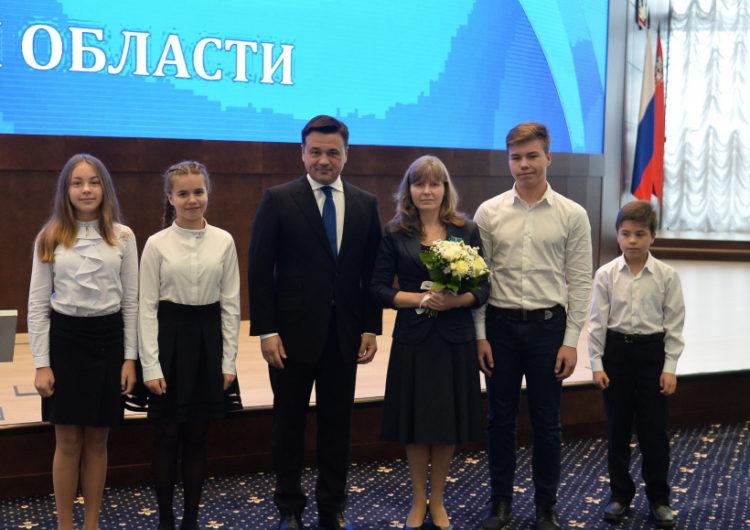 Андрей Воробьев вручил награды в честь Дня Московской области