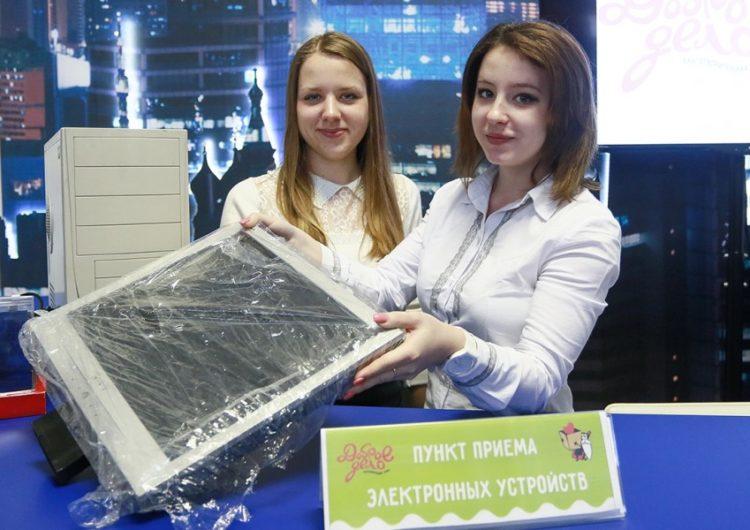 Москвичам подарили более 1600 электронных устройств