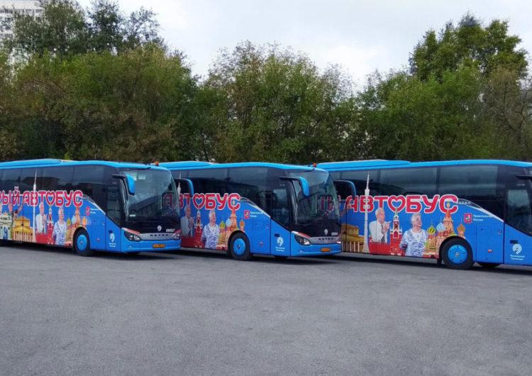«Добрых Автобусов» в Москве стало больше