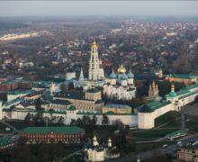 Окончательное решение о создании «Православного Ватикана» в Сергиевом Посаде будет принято в ходе общественных слушаний
