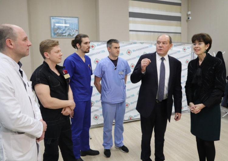 Городскую больницу в Мытищах посетила посол Нидерландов