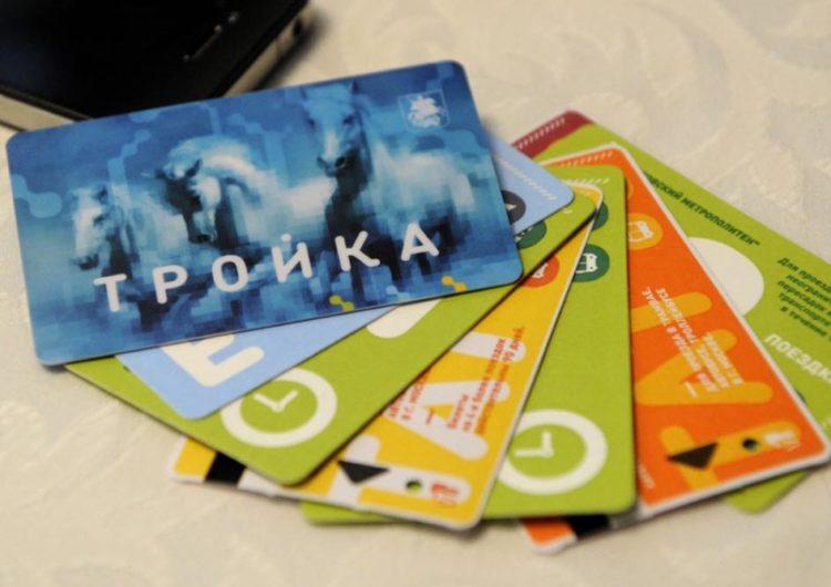 Для проезда на МЦД можно будет пользоваться смартфоном, банковской картой и «Тройкой»