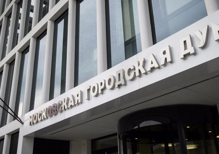 В Мосгордуме предложили запретить мощные электросамокаты