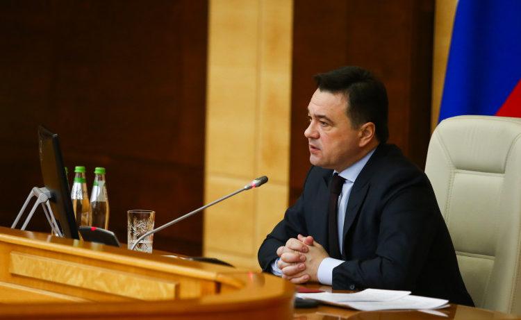 Воробьёв заявил об оптимизации подходов к рейтингу-50 муниципальных властей
