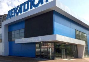Спортивный гипермаркет площадью более 4 тыс. кв. м построили в Королёве