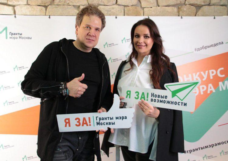 Власти Москвы объявили конкурс грантов мэра для СО НКО