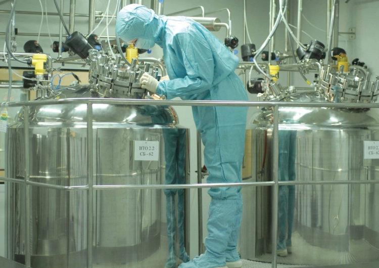 Московский эндокринный завод может начать производство лекарств на основе конопли