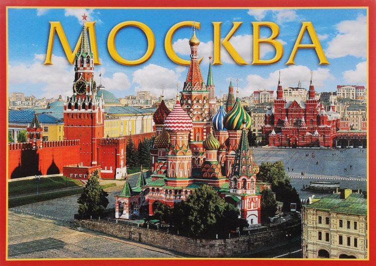 Сергей Собянин запустил раздел «Открытка из Москвы» на своём сайте
