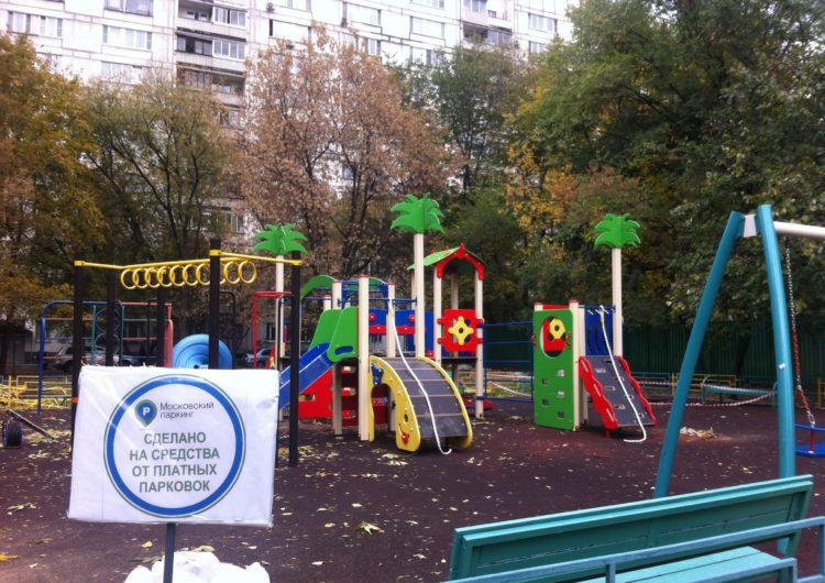 На деньги от платных парковок благоустроят Тверской район столицы