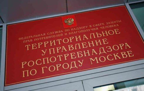 В Москве закрыли ещё 9 кальянных из-за нарушений закона
