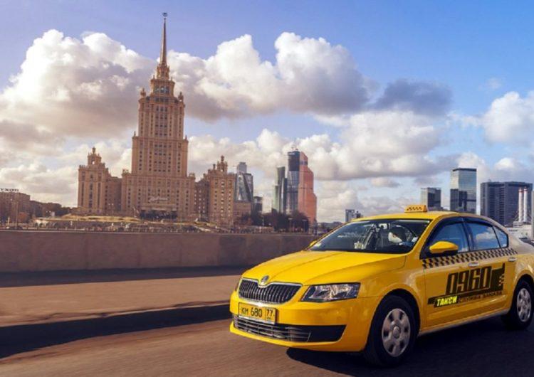 В ЦОДД определили, куда чаще всего вызывают столичные такси