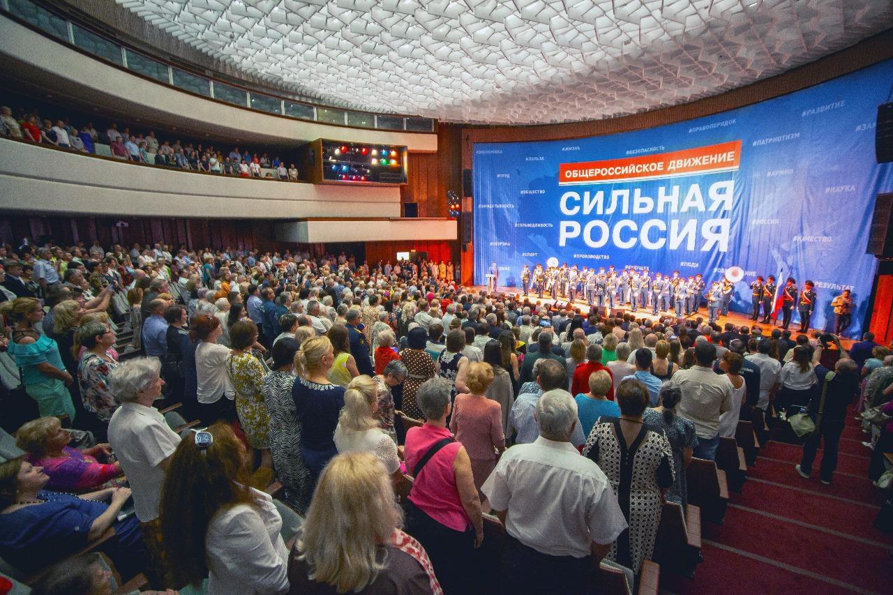 Сильная Россия Антон Цветков