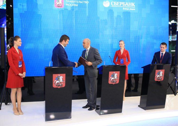 Правительство Москвы и Сбербанк договорились о сотрудничестве в сфере инвестиций