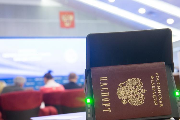 За тестовый взлом системы электронного голосования в Москве назначили приз в 1,5 млн