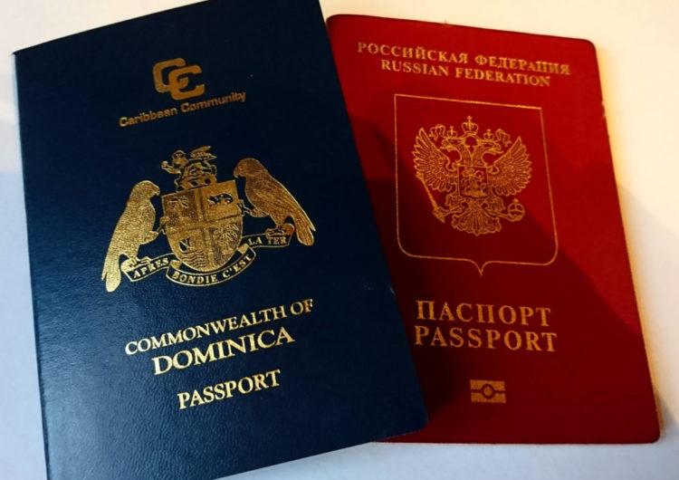 Ещё три ЗАГСа Москвы начали регистрацию интернациональных браков