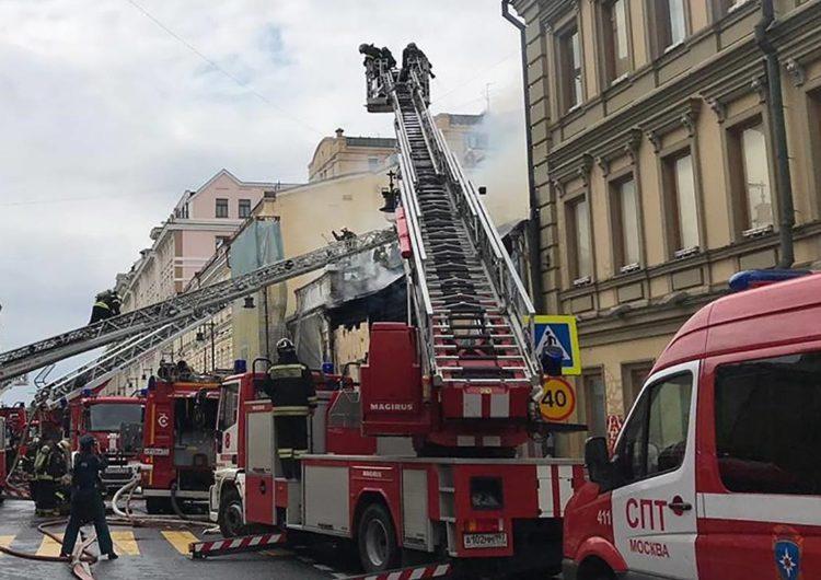 В Москве произошёл пожар в историческом доме на Пречистенке