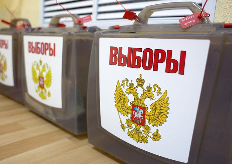 Выборы в Москве будут контролировать через мобильное приложение