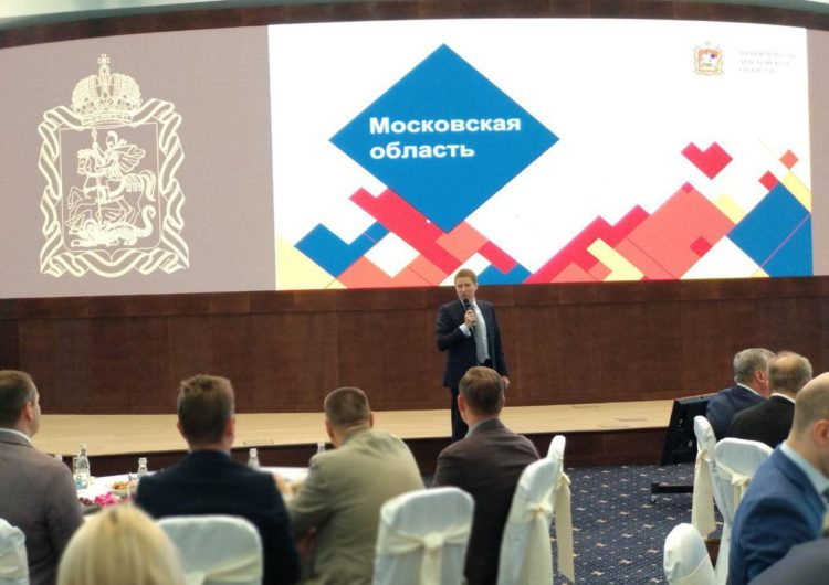 Власти Подмосковья заявили о планах удвоить объём экспорта за пять лет