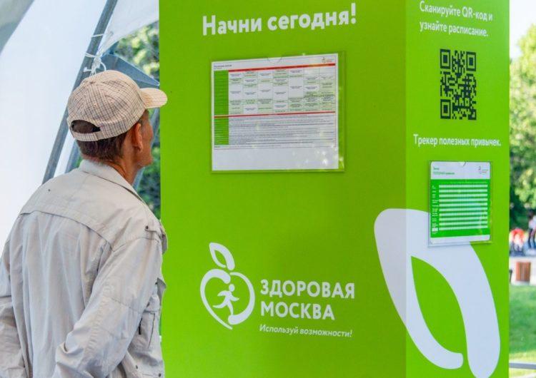 Более сотни тысяч жителей столицы прошли обследование в павильонах «Здоровая Москва»