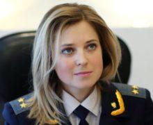Наталья Поклонская: Участники митингов Навального – инструмент для его личных целей