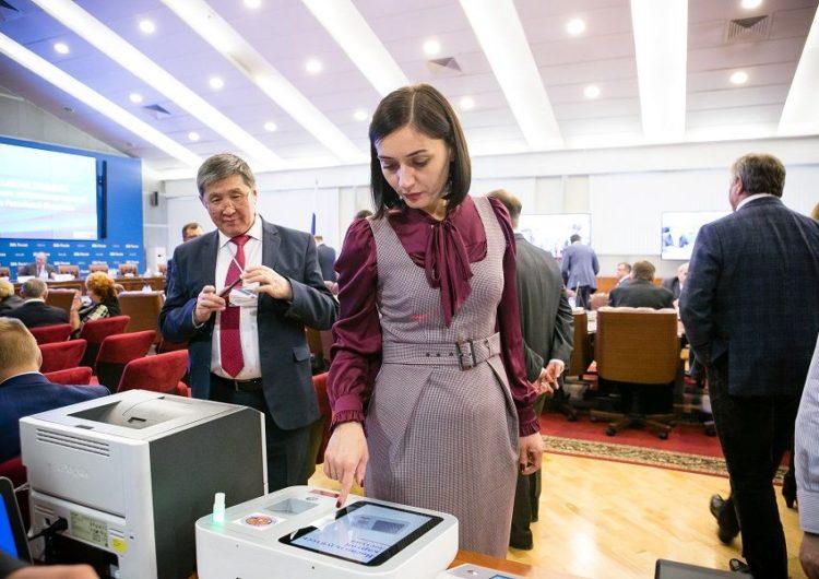 Избиратели столицы смогут проверить, учтены ли их голоса на выборах