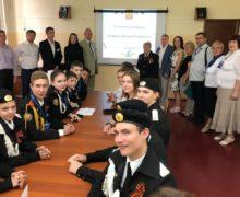 Московские кадеты во главе с представителем «Офицеров России» прибыли на патриотический форум в Кисловодске