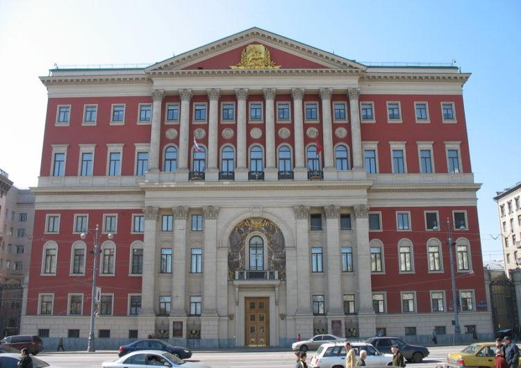 Мэр уволил замруководителя департамента финансов столицы