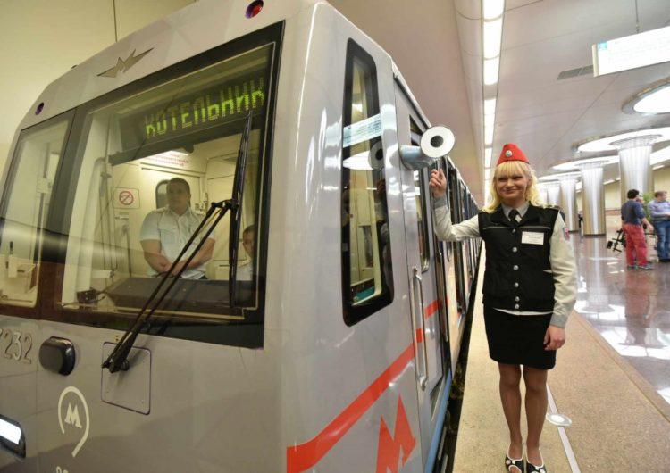 Сотрудников метро обучат работать с пассажирами МЦД
