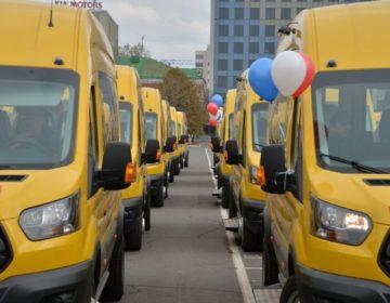 Минтранс Подмосковья выявил не соответствующие ГОСТу школьные автобусы