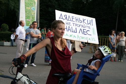 Жители Москвы выйдут защитить Измайловский парк
