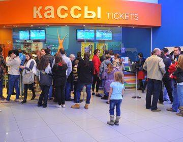 Кинотеатры «Москино» бесплатно покажут «Балканский рубеж»