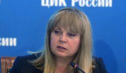 Памфилова заявила об отсутствии оснований для переноса выборов в Мосгордуму