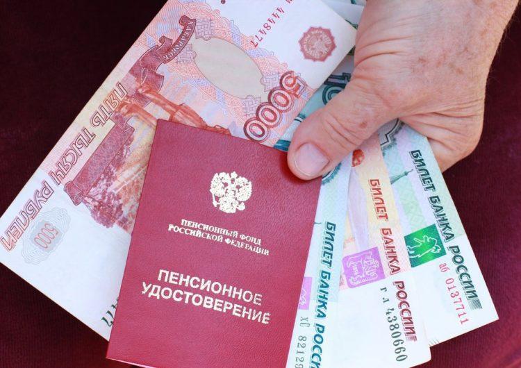 Пенсии неработающих москвичей поднимут на 2 тыс. руб. с 1 сентября