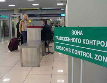 Авиапассажирку с марихуаной задержали таможенники Шереметьево