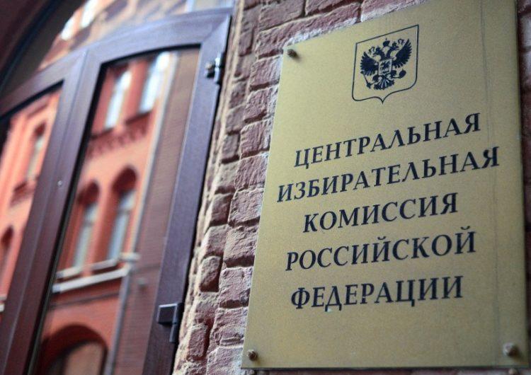 Жалобу Соболь на решение Мосгоризбиркома не удовлетворили