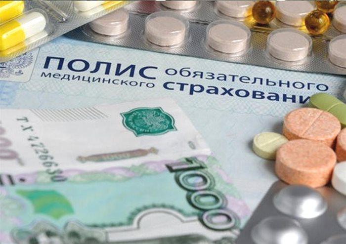 В Подмосковье на страхование чиновников потратят 1,7 млрд руб.