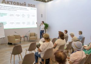 В Сбербанке начался новый учебный год для столичных пенсионеров
